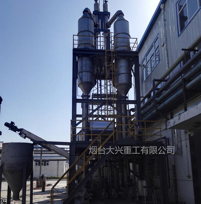 氯化镁蒸发装置