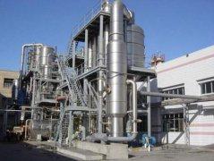 <b>化工废水蒸发器如何合理使用</b>